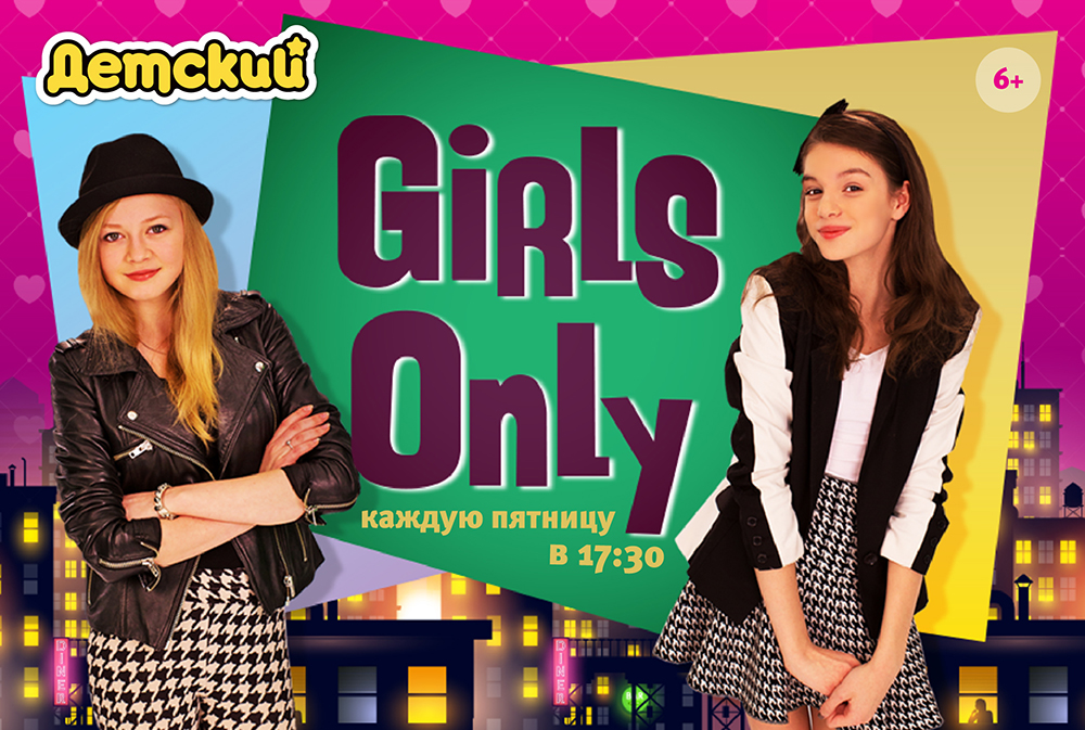 Girls-Only